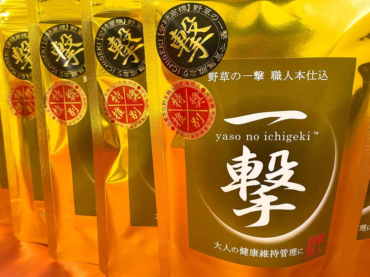 products_ichigeki_002